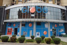 Globe Shops